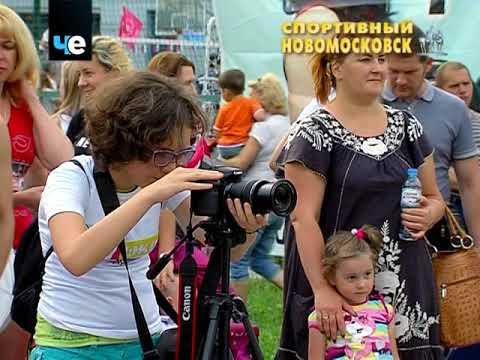 Спортивный Новомосковск 15-09