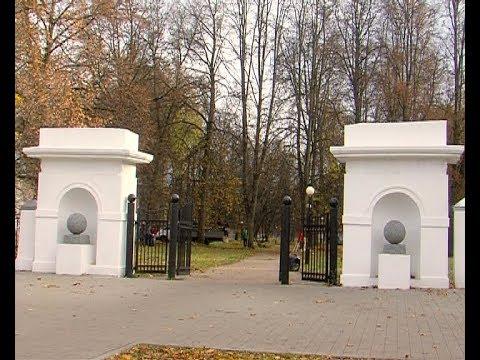 Субботник в сквере 30-летия ВЛКСМ