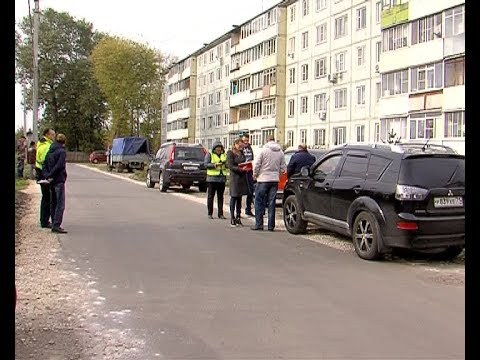 В Новомосковске проверили автодороги