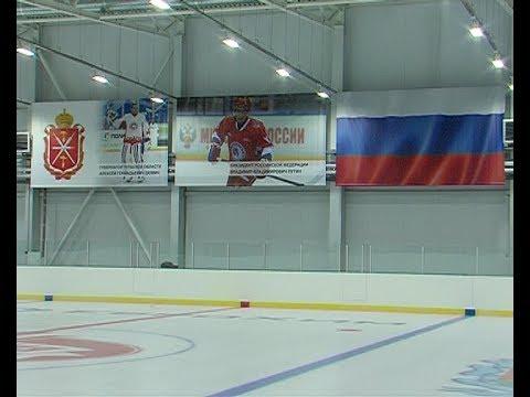 Строительство второй ледовой арены
