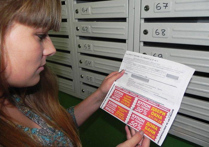 Госдума запретила использовать рекламу на платежках ЖКХ