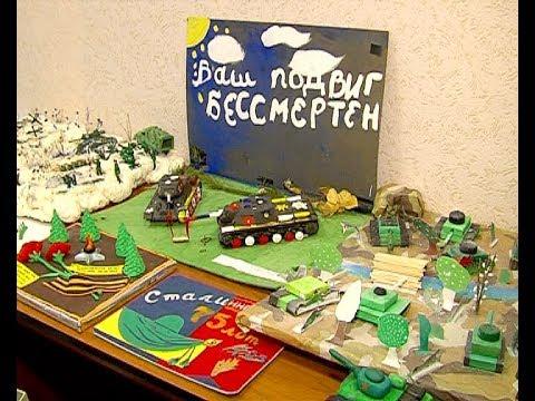 Награждение школьников в местном отделение ПП «Единая Россия»