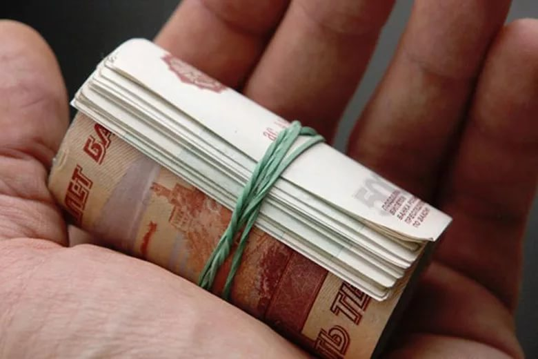 В Новомосковске бывший начальник исправительной колонии признан виновным в получении взяток