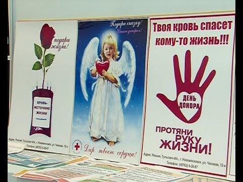 Донорская акция Благочиния