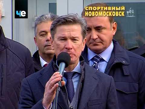 Спортивный Новомосковск 17_11