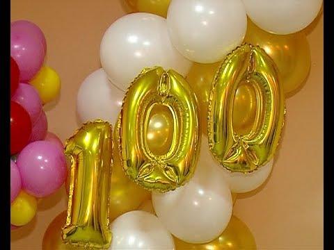100 лет Комиссии по делам несовершеннолетних и защите их прав