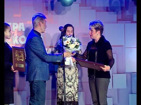 Итоги регионального конкурса «Мастера тульской журналистики»