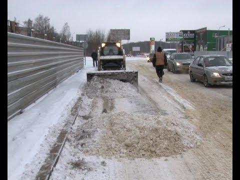 Борьба со снегопадом