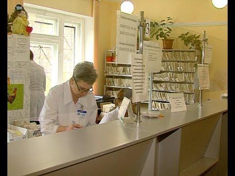 Медицинские карточки