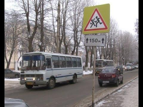 Замена дорожных знаков