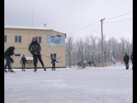Открытие ледового катка на стадионе «ГИПС»