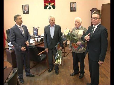 Поздравления с 75 летним юбилеем Почетных граждан Новомосковска