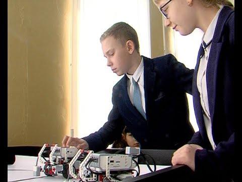 Открытие класса робототехники в 14 школе