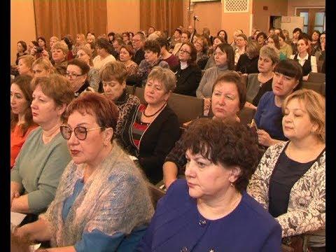 Педагогическая конференция в ДДЮТ