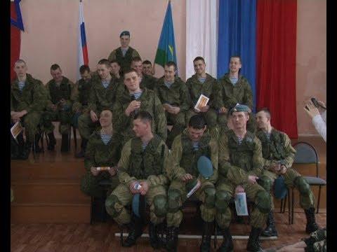 Тульские десантники в Новомосковске. Часть2