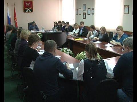 Заседание комиссии по повышению качества муниципальных услуг