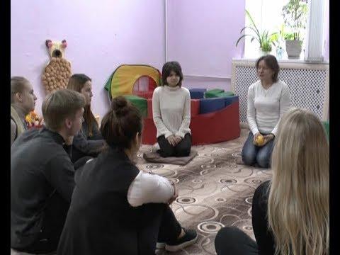 Педагог-психолог России - 2018
