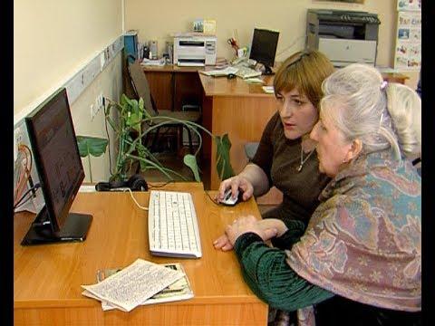 Компьютерная грамотность пенсионеров