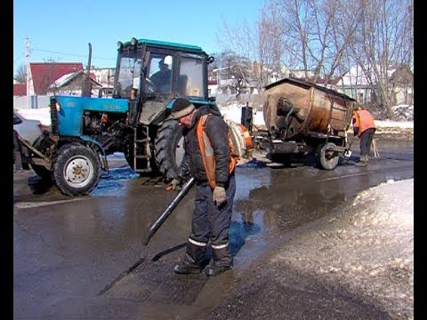 О ямочном ремонте дорог