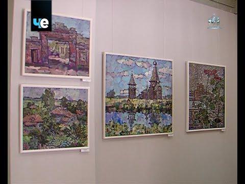 Выставка «Заповедник» в Новомосковском историко-художественном музее