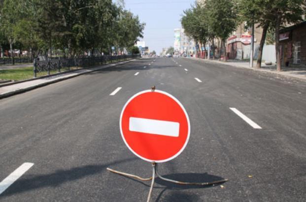 7 мая будет ограничено движение по улице Московская