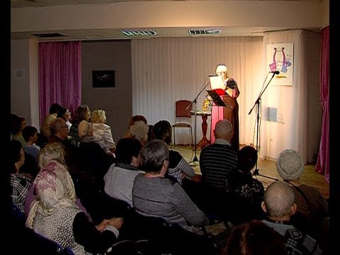 Творческий вечер поэтессы надежды Абалмасовой