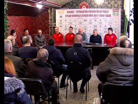 Футболисты и тренеры ФК «Химик» встретились с болельщиками