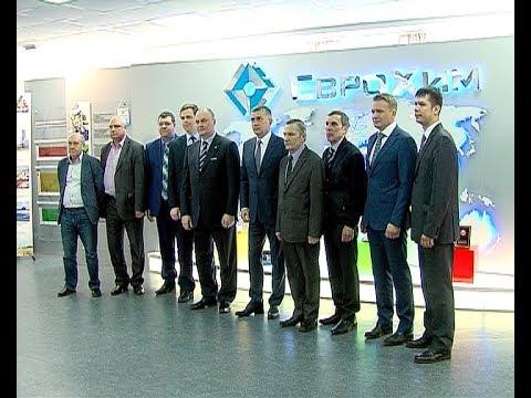 Соглашение о сотрудничестве между компанией «Азот» и НИ РХТУ