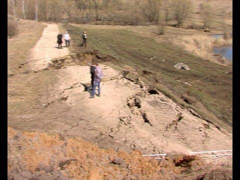 Ситуацию с оползнем в селе Беломестное обсудили на заседании комиссии по ликвидации ЧС