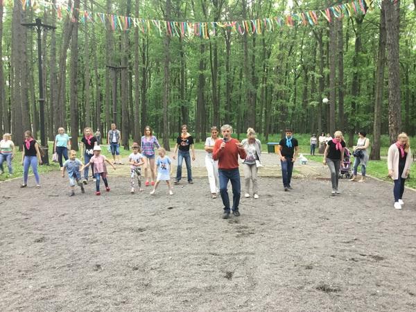 «Лето в парках»: план мероприятий