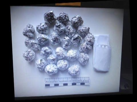 Полицейские задержали наркодиллера