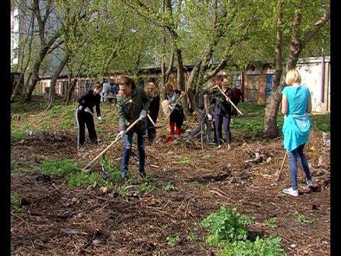 Как Новомосковск поучаствовал в общеобластном субботнике