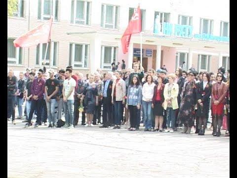 На аллее Славы перед главным корпусом НИ РХТУ состоялся митинг