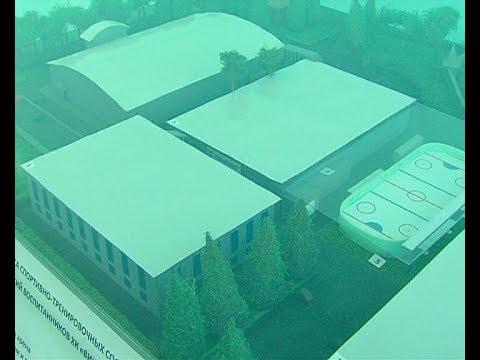 В Ледовом дворце обсудили планы по развитию хоккея