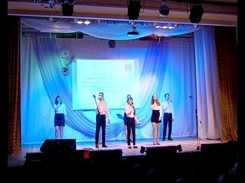 ДДЮТ наградили лучших школьников муниципалитета