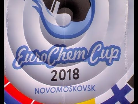 Международный хоккейный турнир на кубок компании «ЕвроХим»