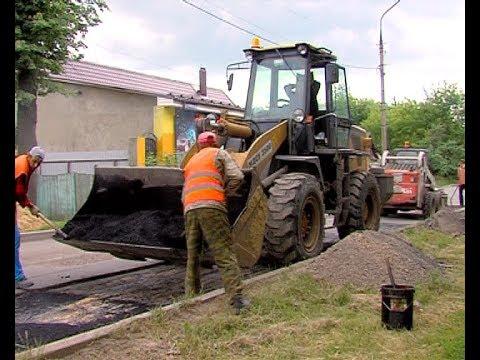 Плановый ремонт дорог
