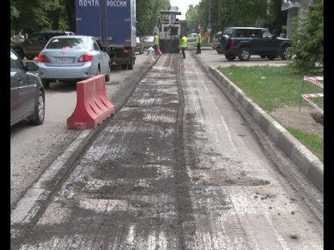 Ремонт дороги на ул. Московская