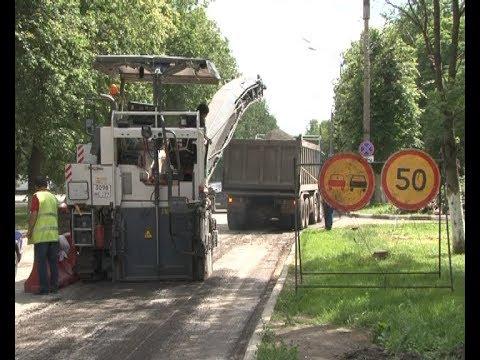 Как в городе проводится ремонт дорог