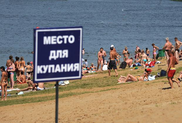 Перечень пляжей и бассейнов открытых для общего пользования в 2018 году