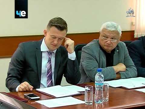 Стратегия развития МО город Новомосковск на 2013-2018 гг.