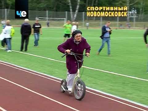 Спортивный Новомосковск 08-09