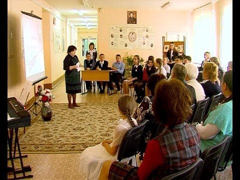 Литературная гостиная в 15 школе