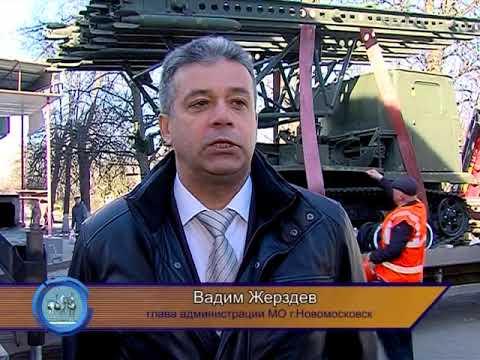 """""""Катюша 1945 - 2015"""""""