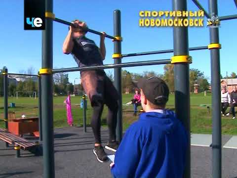 Спортивный Новомосковск 22-09
