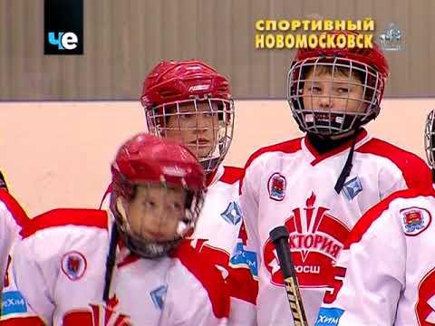 Спортивный Новомосковск 29-09