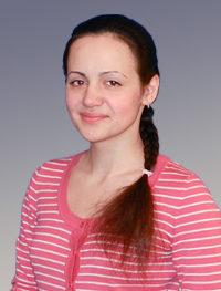 Тиганова Екатерина Александровна