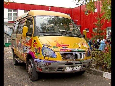 Необычная акция - дети расписали пассажирскую ГАЗЕЛЬ