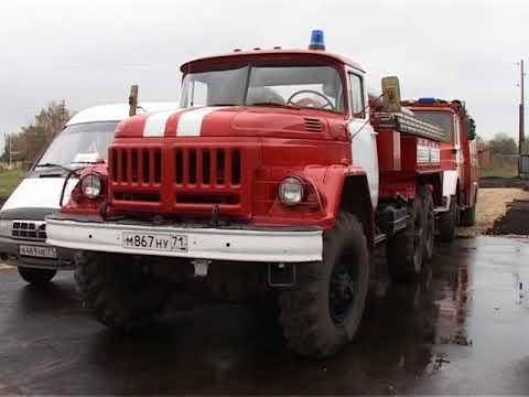 85 лет Новомосковску