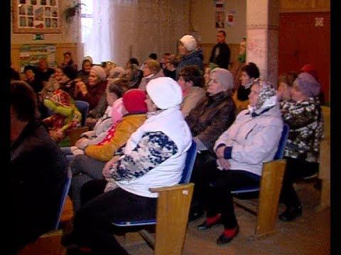 Встреча с жителями поселка Коммунар